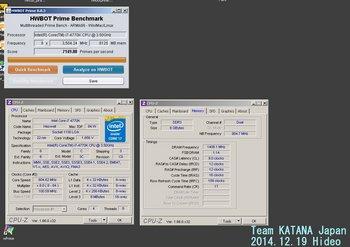 HWBOT-prime-7149.88.jpg